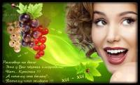 ОТЛИЧНОГО НАСТРОЕНИЯ !!!))) - Другу, подруге открытки и картинки