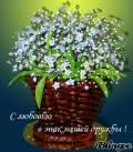 Блестящие цветы - Другу, подруге открытки и картинки