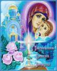 Благовещение - Благовещение открытки и картинки