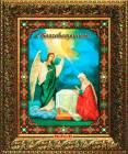 С БЛАГОВЕЩЕНИЕМ - Благовещение открытки и картинки