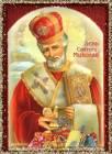 День Святого Николая 2021 - День Святого Николая открытки и картинки