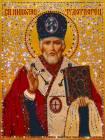 Николай Чудотворец - День Святого Николая открытки и картинки