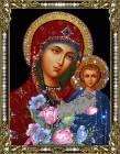 Казанская икона Божией Матери - Казанская икона открытки и картинки