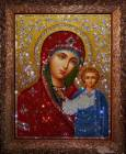 Икона Божей матери - Казанская икона открытки и картинки