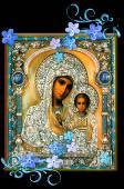 ПРАЗДНИК КАЗАНСКОЙ БОЖЬЕЙ МАТЕРИ - Казанская икона открытки и картинки