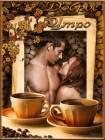 Утро с любовью - Доброе утро открытки и картинки