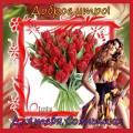 Доброе утро - Доброе утро открытки и картинки