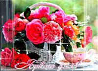 Яркого дня! - Удачного дня открытки и картинки