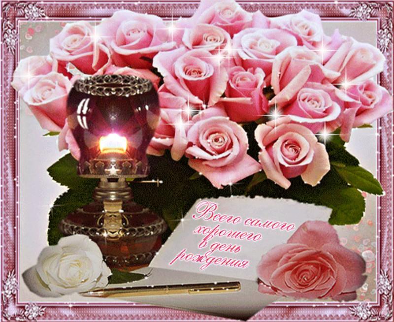 Поздравляем с Днем Рождения Марину (Marisha73) 26002189