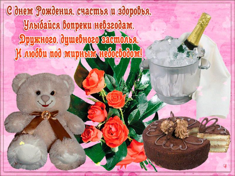 Поздравляем с Днем Рождения Тамилу (Лувена) 325987136
