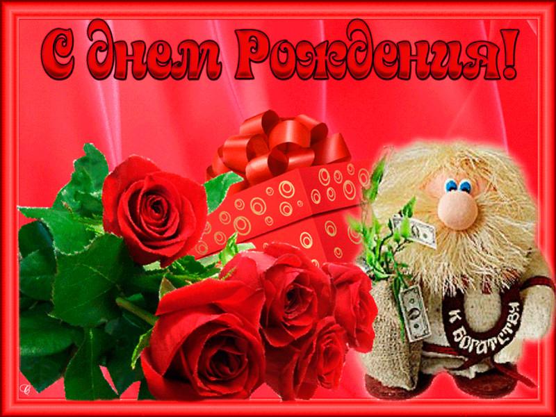 Поздравляем с Днем Рождения Александру (Алекс) 870124352