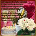 Поздравление с Днем Рождения - День Рождения открытки и картинки