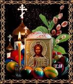 Поздравления с Пасхой Христовой 2021 - Пасха открытки и картинки