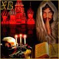 Христос Воскрес - Пасха открытки и картинки