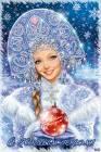 Снегурочка картинки для детей - С Новым Годом 2022 открытки и картинки