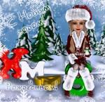 С Новым годом и Рождеством 2021 - С Новым Годом 2021 открытки и картинки