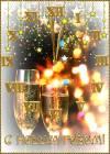 Новый год поздравительная открытка - С Новым Годом 2022 открытки и картинки