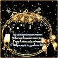 Новогоднее поздравление 2021 для тебя - С Новым Годом 2021 открытки и картинки