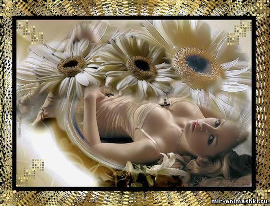 девушка в цветах~Анимационные блестящие открытки GIF