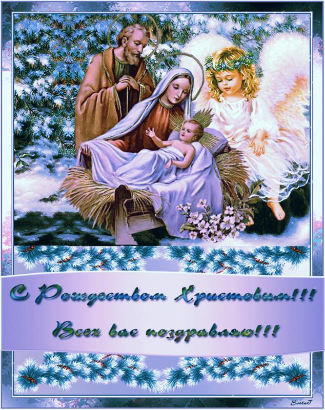 Праздничные рождественские гифки 2019 года~Открытки с Рождеством Христовым 2019