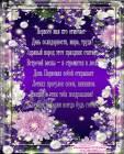 Поздравление с 1 мая - День весны и труда - 1 мая открытки и картинки