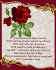 Открытка с пожеланиями - Пожелания настроение открытки и картинки