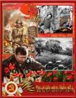 9 Мая коллаж - День победы открытки и картинки