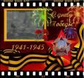 День Победы 2021 анимированная открытка - День победы открытки и картинки