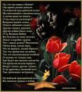 Стихи о войне - День победы открытки и картинки