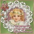 Поздравляю с праздником Ивана Купала! - Иван Купала открытки и картинки