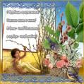 Поздравления с Вербным Воскресеньем - Вербное Воскресенье открытки и картинки