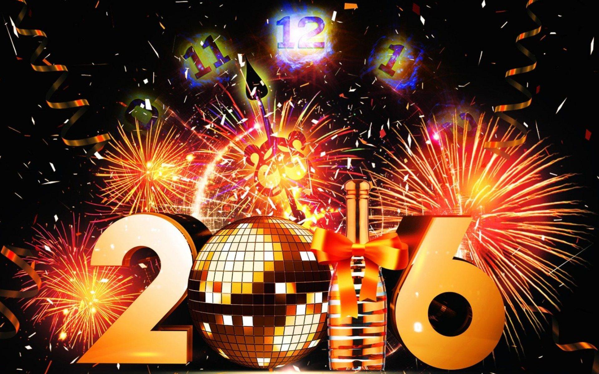 Новогодняя ночь - C Новым годом  2017 поздравительные картинки