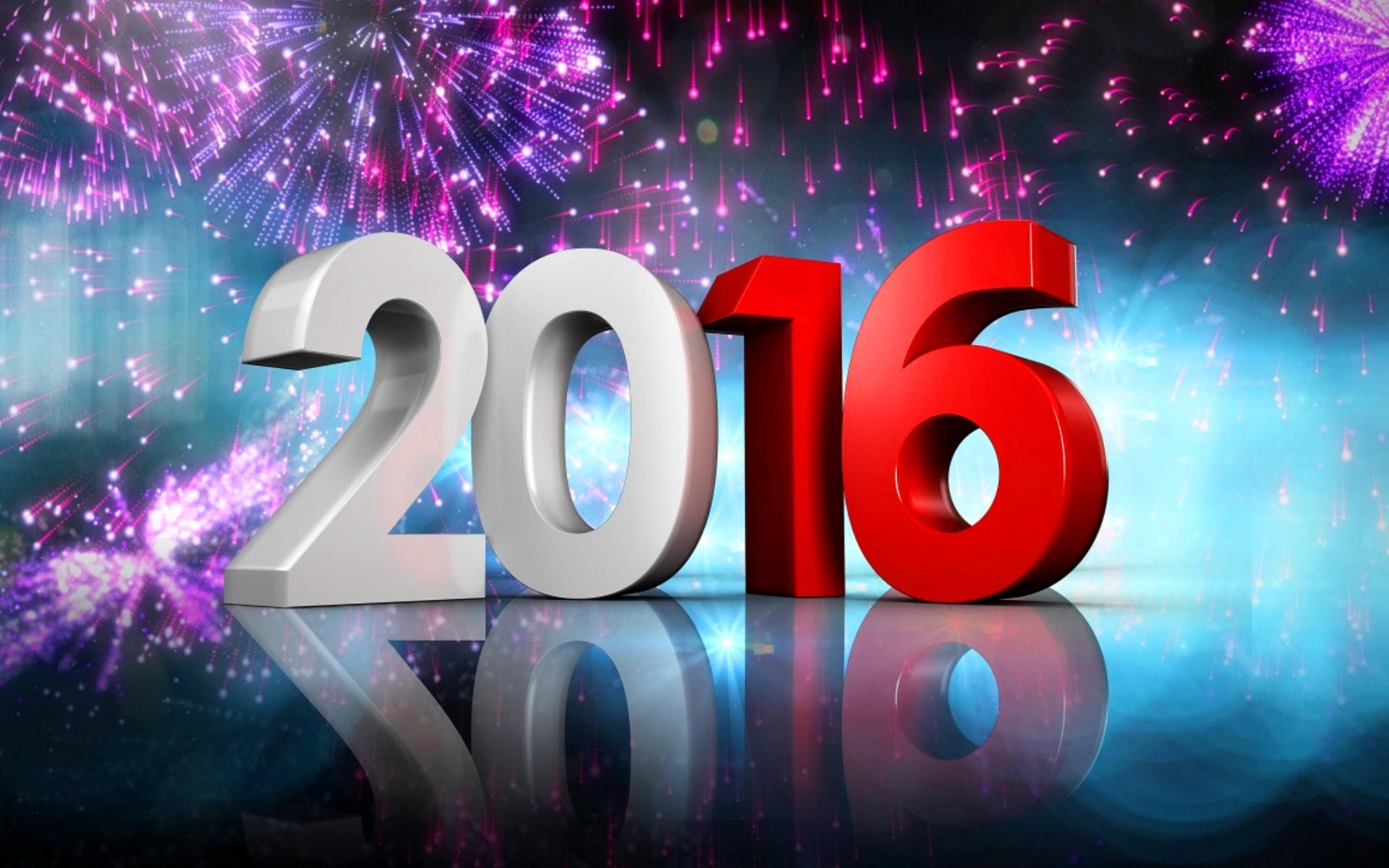 Надпись с новым 2016 годом картинки, ужин картинки