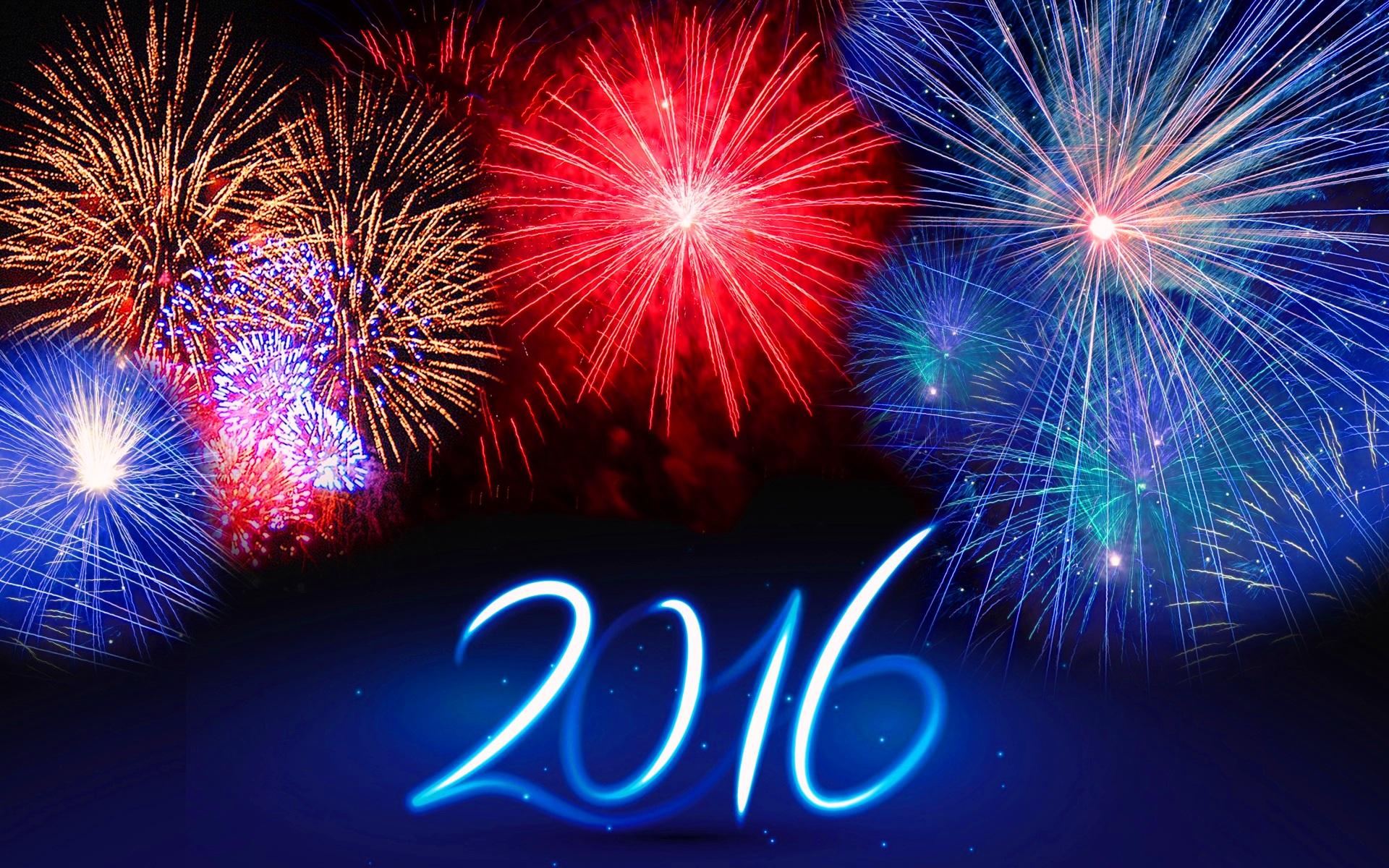 Фейерверк 2016 - C Новым годом  2018 поздравительные картинки