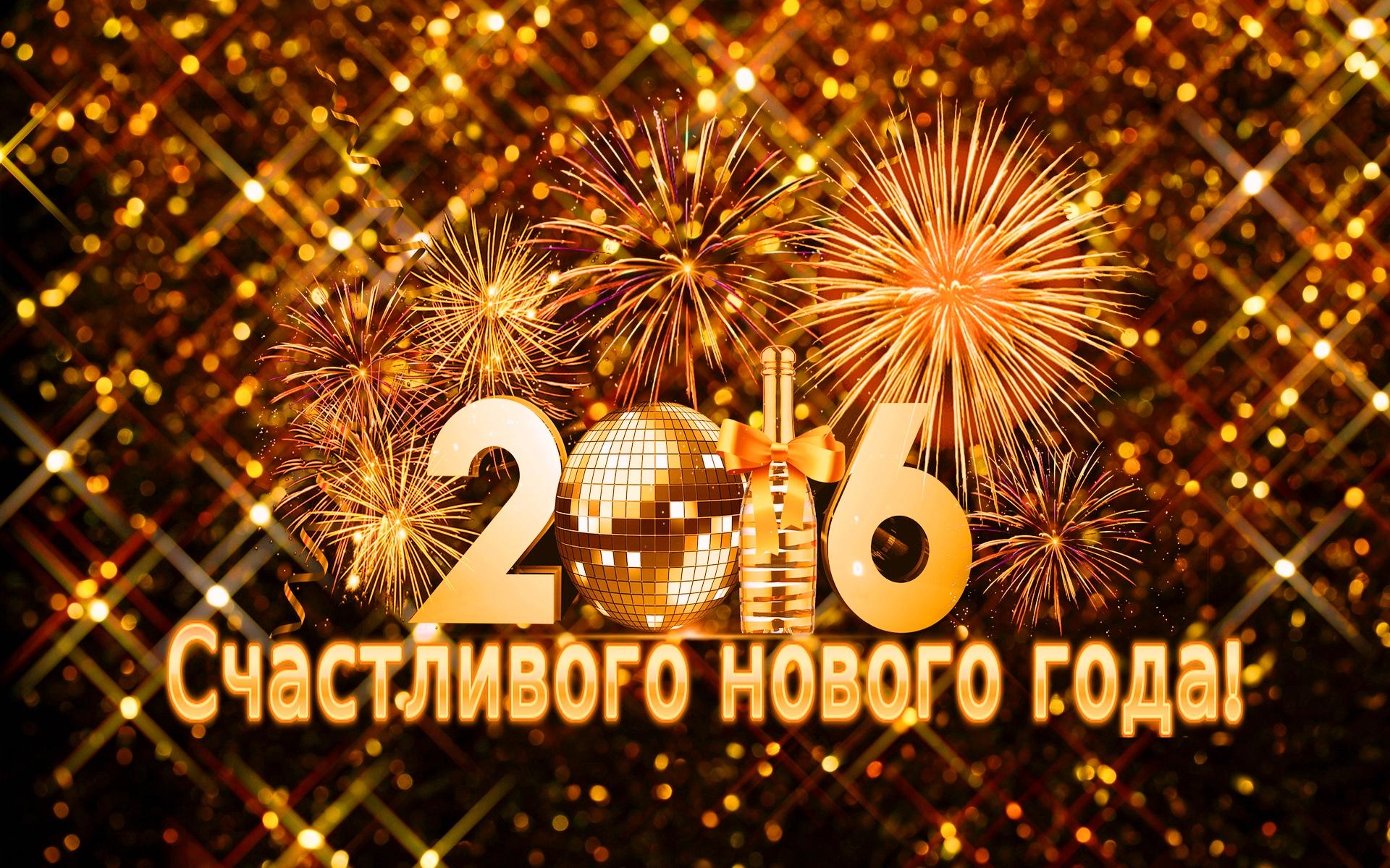 Счастливого нового года - C наступающим новым годом 2018 поздравительные картинки