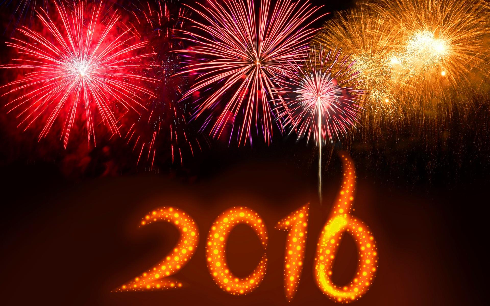 Новогдний фейерверк - C Новым годом  2018 поздравительные картинки