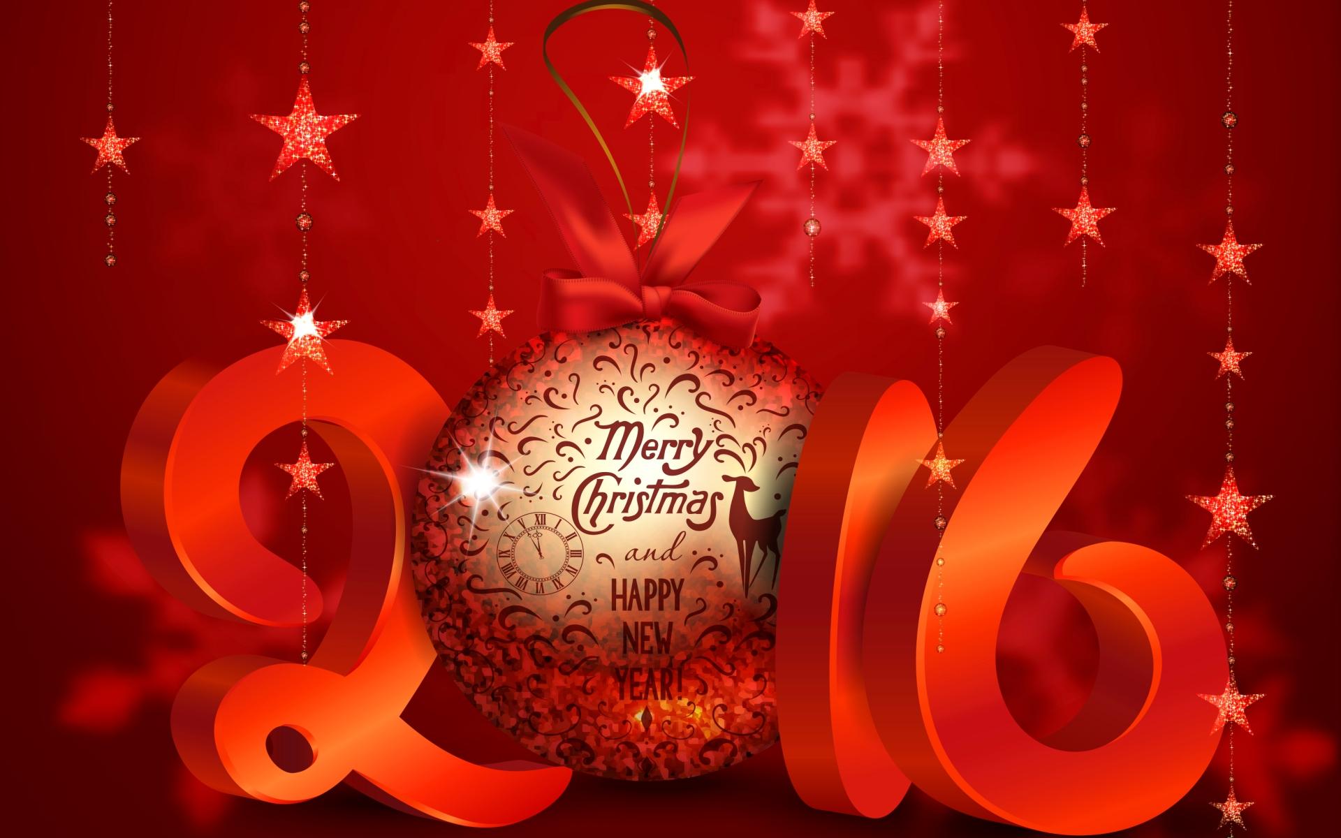 Веселого Рождества и счастливого Нового года! - C Рождеством Христовым поздравительные картинки