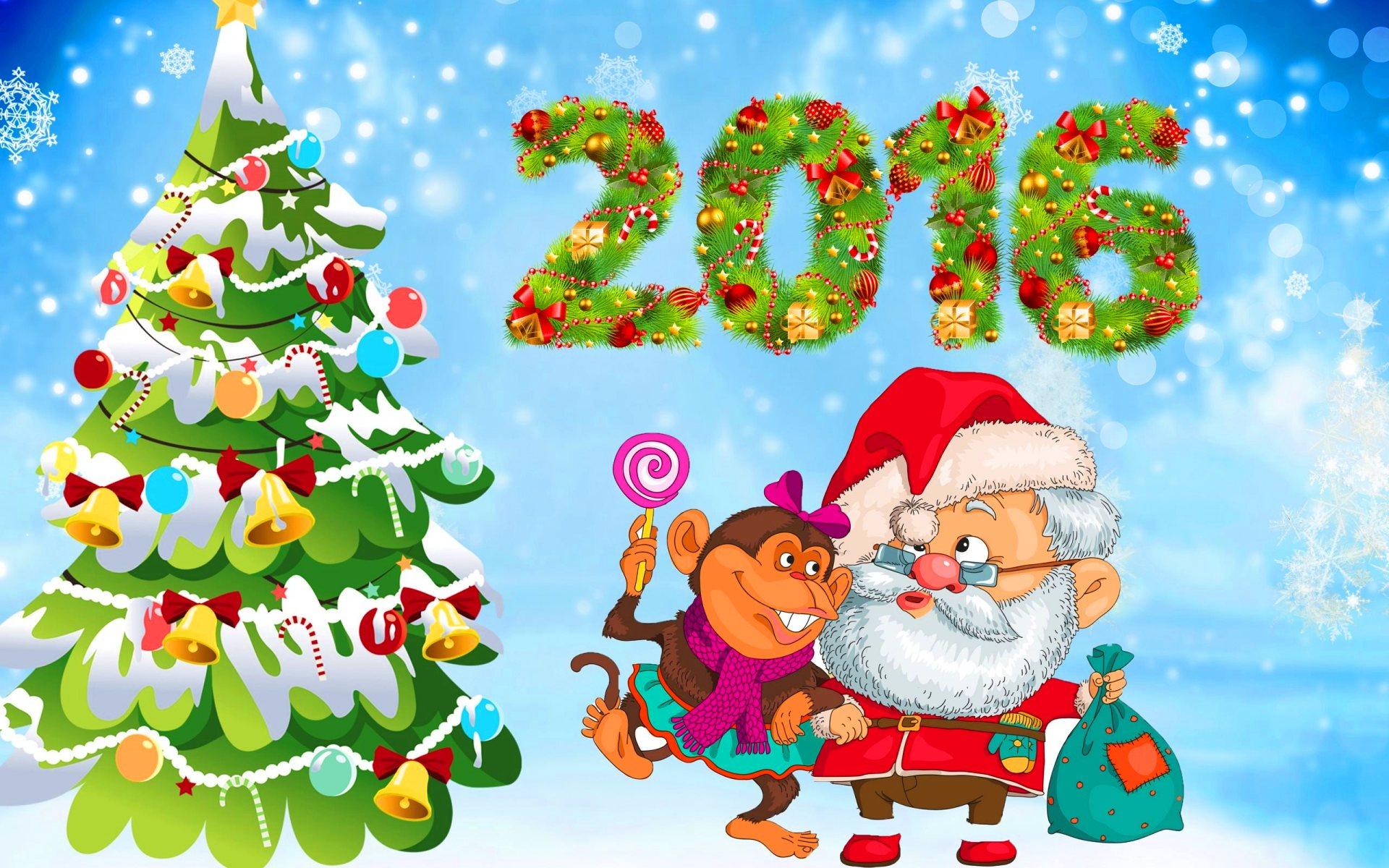 Картинка 2016 года - C наступающим новым годом 2019 поздравительные картинки