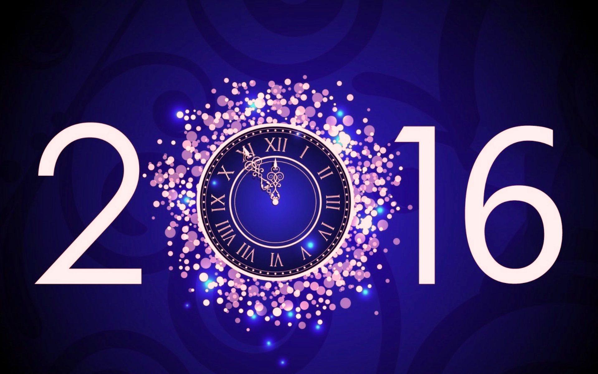 Без пяти минут 2016 - C наступающим новым годом 2017 поздравительные картинки