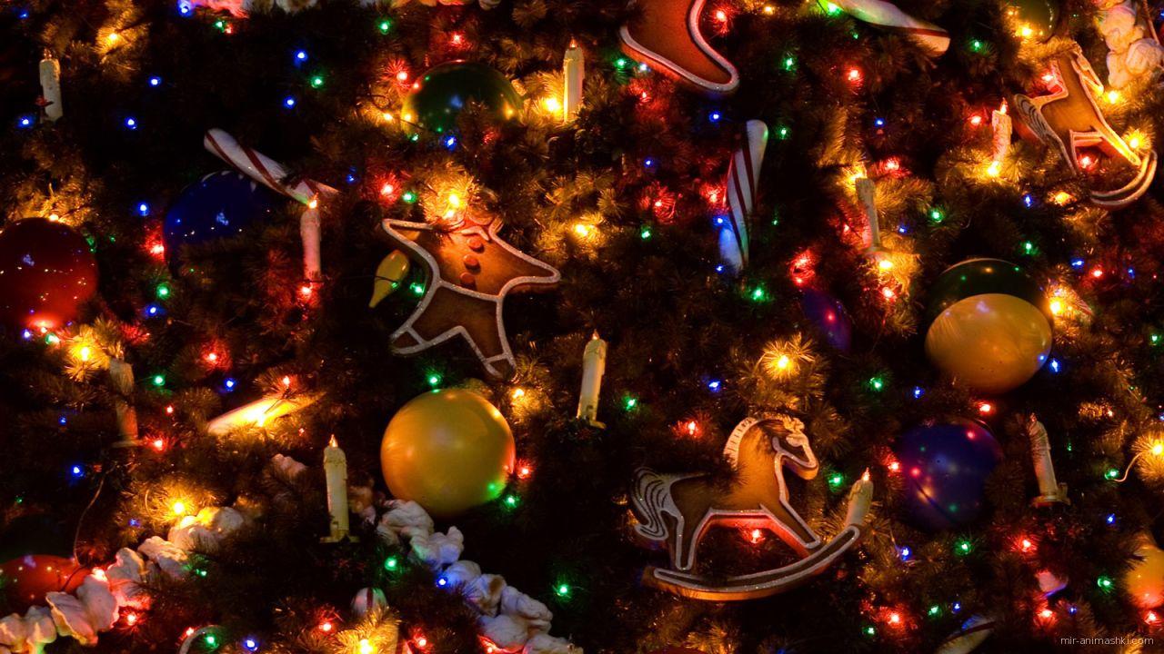Красивые украшения на Рождество - C Рождеством Христовым поздравительные картинки