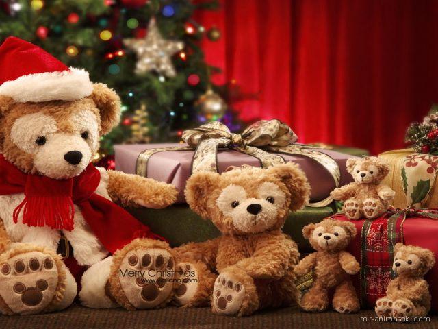 Медвежата на Рождество - C Рождеством Христовым поздравительные картинки