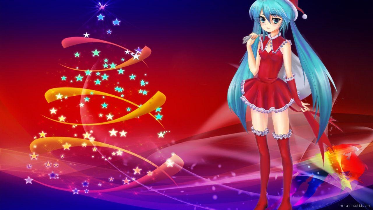 Рождественская Санта девушка - C Рождеством Христовым поздравительные картинки