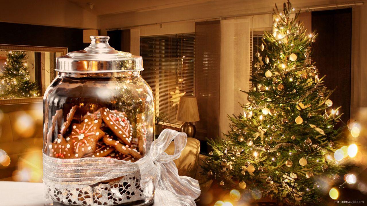Елка в комнате на Рождество - C Рождеством Христовым поздравительные картинки
