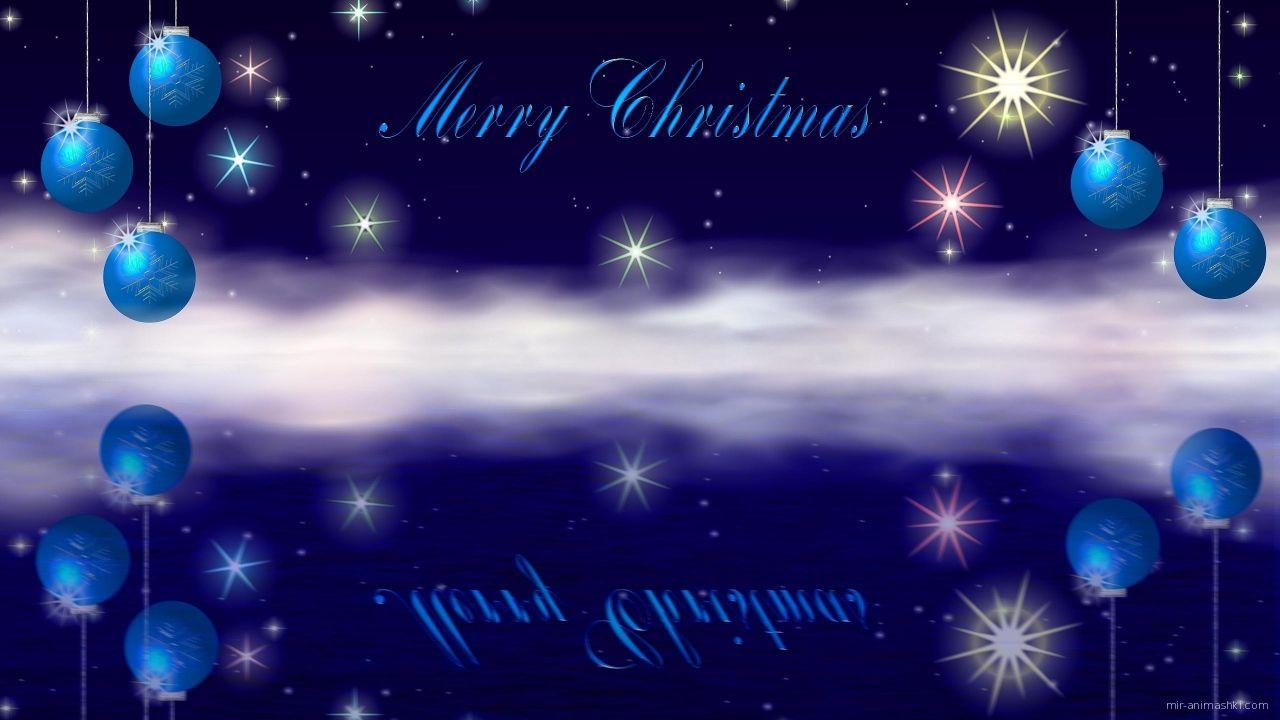 Пожелание в синих цветах на рождество - C Рождеством Христовым поздравительные картинки