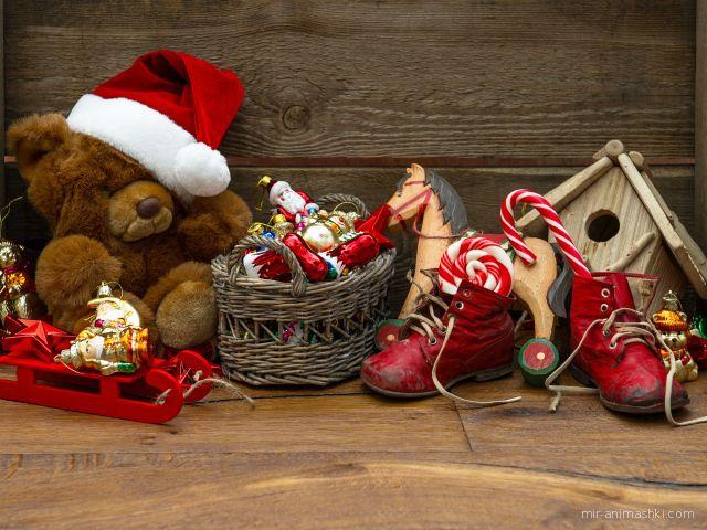 Подарки на Рождество - C Рождеством Христовым поздравительные картинки