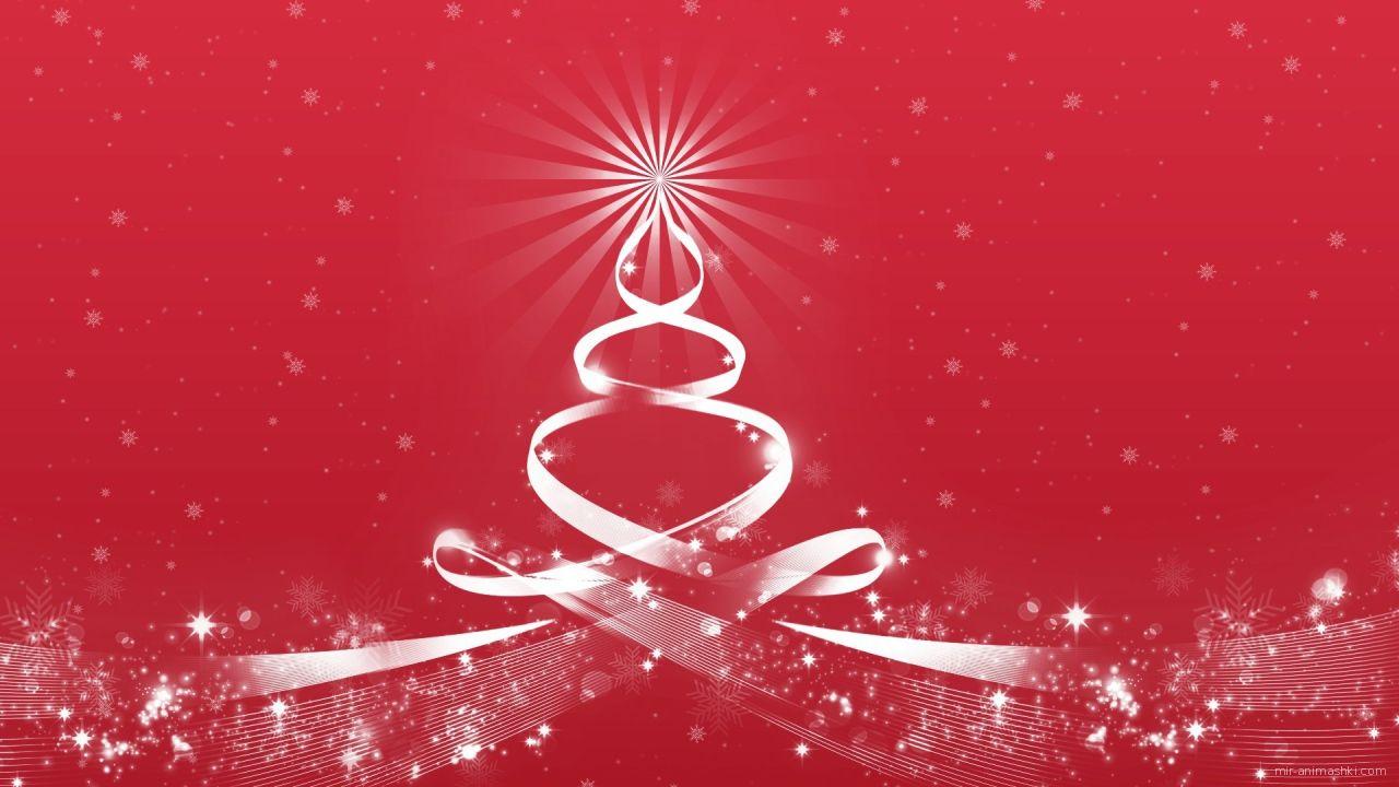 Розовое рождество - C Рождеством Христовым поздравительные картинки