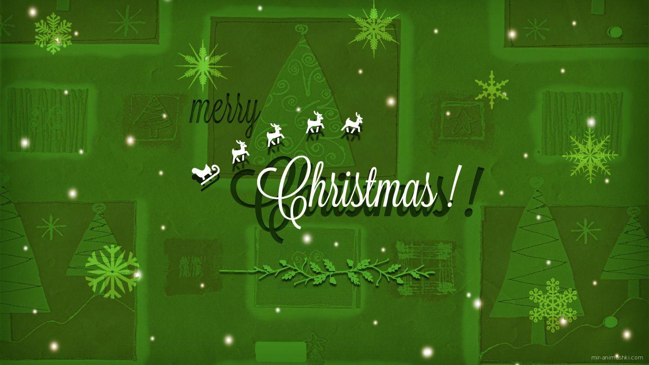 Поздравление с Рождеством на зеленом фоне - C Рождеством Христовым поздравительные картинки