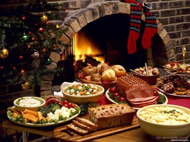 Угощение на Рождество - C Рождеством Христовым поздравительные картинки