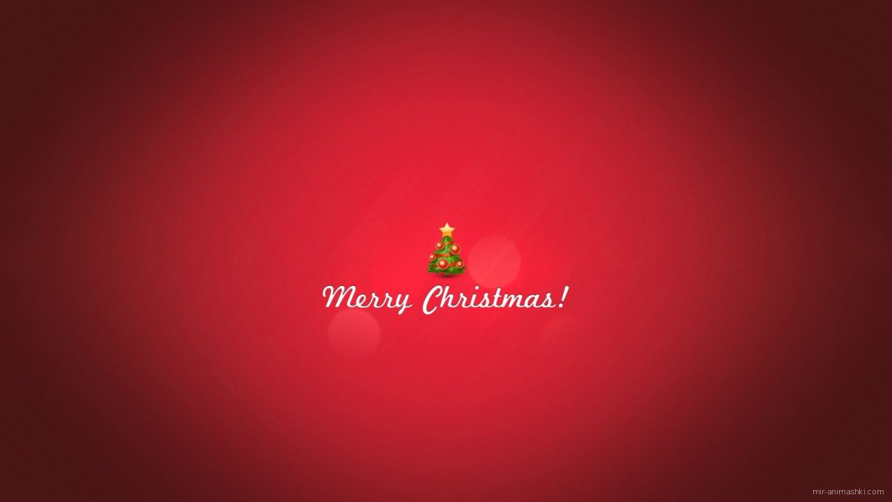 Пожелание на рождество, красный фон - C Рождеством Христовым поздравительные картинки