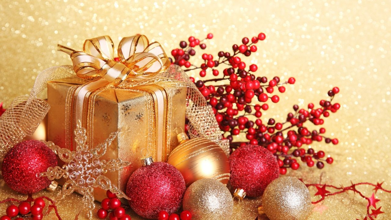Рождественский подарок - C Рождеством Христовым поздравительные картинки